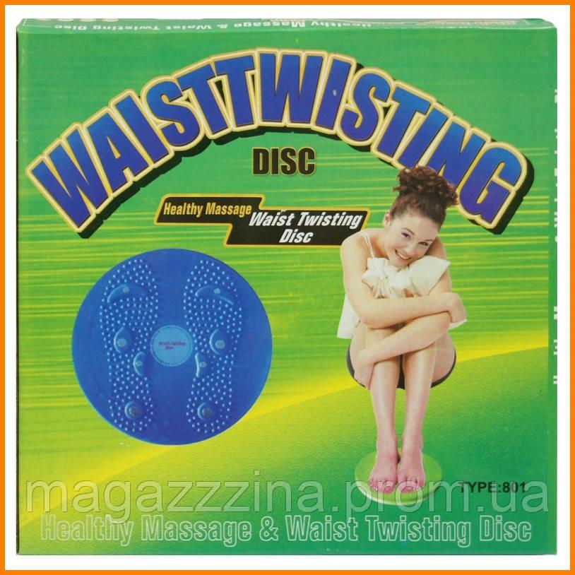 Пластмассовый диск здоровья 25 см