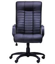 Кресло Атлантис Пластик Скаден черный, фото 2