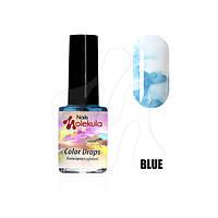 Акварель(цветные чернила для росписи) синий 6 мл