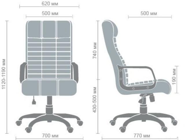 Кресло Атлантис Пластик размеры