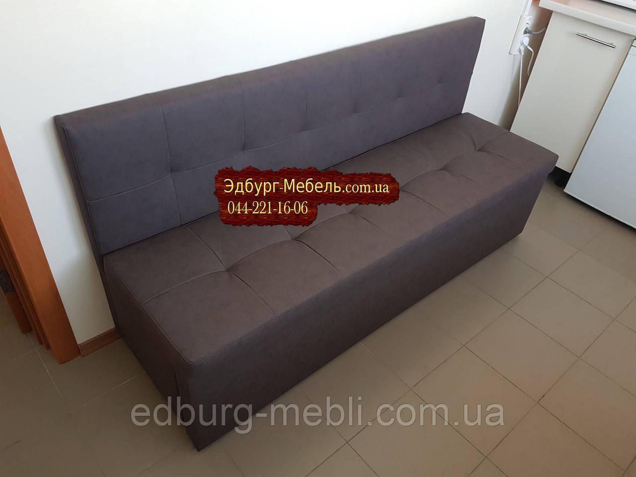 Диван для узкой и длинной комнаты с ящиком + спальным местом 1800х550х850мм