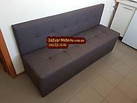 Диван для узкой и длинной комнаты с ящиком + спальным местом 1800х550х850мм, фото 1