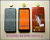 Оригинальный Mofi soft pu чехол книжка Xiaomi Redmi Note 5 + подарки ( стекло 11d)