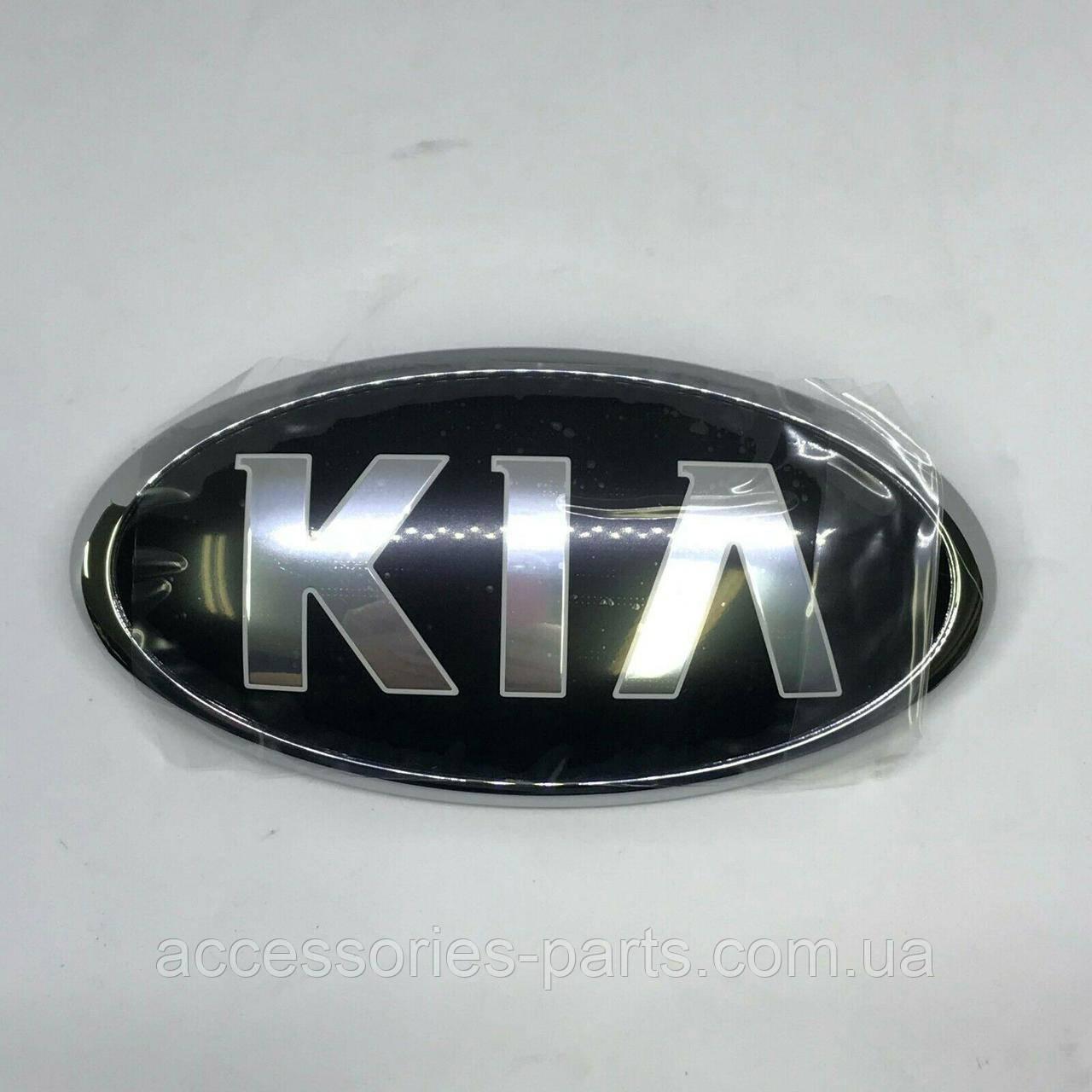 Эмблема решетка радиатора Kia Sportage 17-2018  Новая Оригинальная