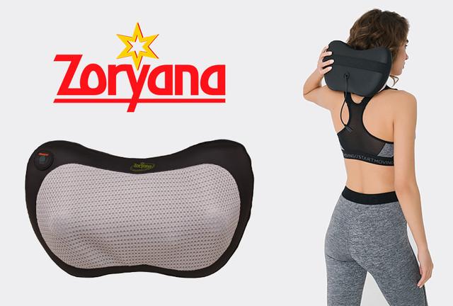 Zoryana Yabluko - массажер подушка для шеи и спины