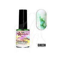 Акварель(цветные чернила для росписи) зеленый 6 мл