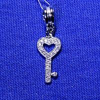 Серебряная бусина-шарм Ключ с родием 931-р