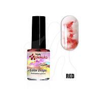 Акварель(кольорові фарби для розпису) червоний 6 мл