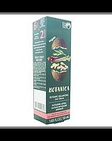 Ботаник-крем балансирующий дневной для жирной и комбинированной кожи Botanica BioWorld