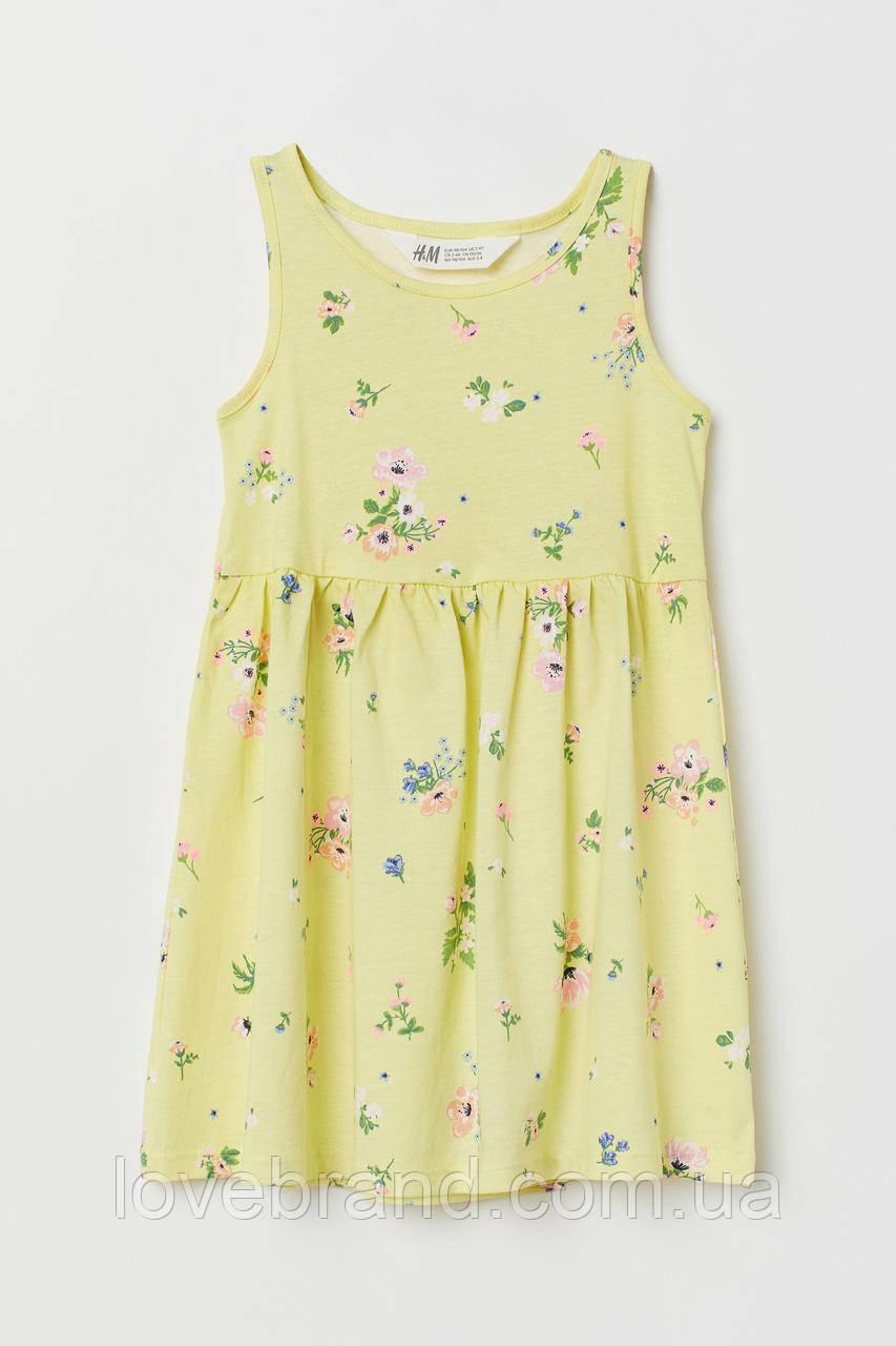 "Летний сарафан для девочки H&M ""Цветы"" жёлтый, 1.5-2 г./92 см ейч енд ем"