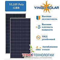 Солнечная батарея Yingli Solar 335 Вт, Poly