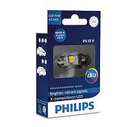 Автолампа LED Philips X-tremeVision C5W (43мм) 6000K 12V 129466000KX1 (1 шт.)