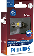 Автолампи LED Philips BlueVision C5W (43мм) 6000K 24V 249466000KX1(1 шт.)