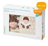Одеяло для новорожденного из микрофбиры двойное с игрушкой, TM BabyOno, Польша