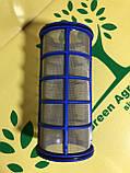 Сито малого фильтра опрыскивателя (сетка фильтра) Agroplast, фото 2