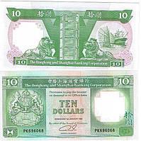 Гонконг / Hong Kong 10 dollars 2012 Pick 401 UNC