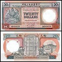 Hong Kong Гонконг - 20 Dollars 1990 HSBC aUNC