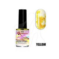 Акварель(кольорові фарби для розпису) жовтий 6 мл