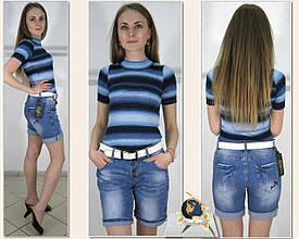 Модные женские шорты-бойфренды средней длины на пуговицах с ремнём