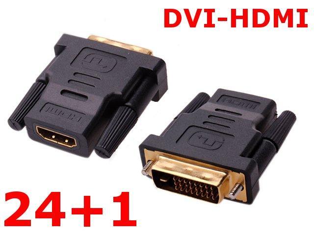 Переходник HDMI- DVI-D (24+1 pin) Duai Link