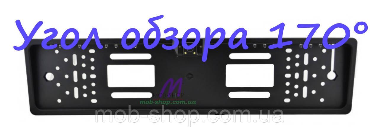 Рамка для номера со встроенной камерой заднего вида 0970816242