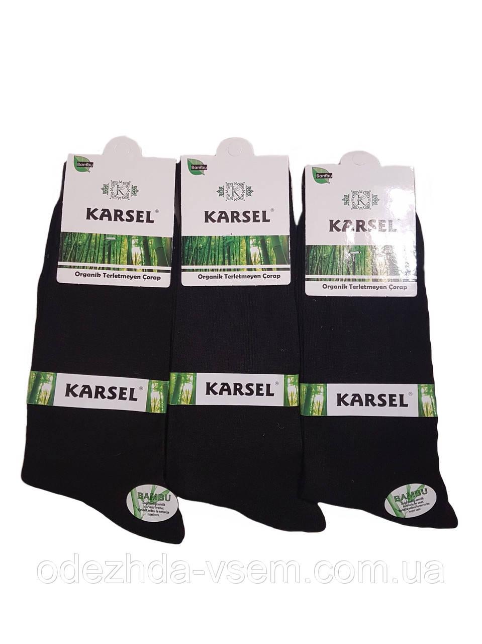 Мужские носки Karsel Турция