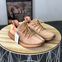 Adidas Yeezy Boost 350 V2 Clay (реплика)
