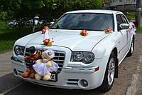 Аренда свадебного авто Chrysler 300 C. Киев