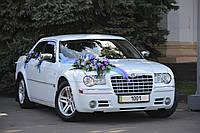 Аренда свадебного автомобиля  Крайслер 300С в Киеве, Киев