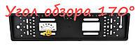 Рамка для номера с камерой заднего вида 0992316925