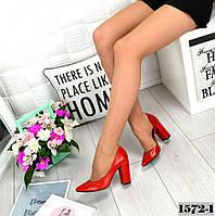 Туфлі жіночі шкіряні на стійкому каблуці червоні