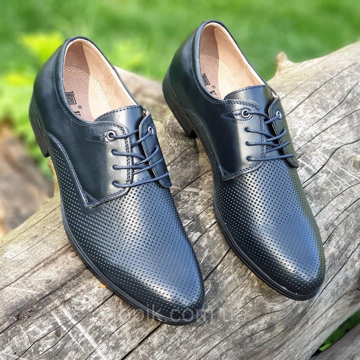 Мужские летние модельные кожаные туфли на шнурках в дырочку (Код: 1467а)