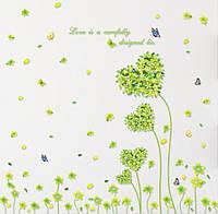 """Вінілова наклейка на стіну """"Чарівні листя і квіти"""