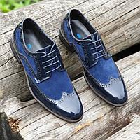 Туфли мужские модельные кожаные лаковые броги на шнурках синие (Код: 1471а)
