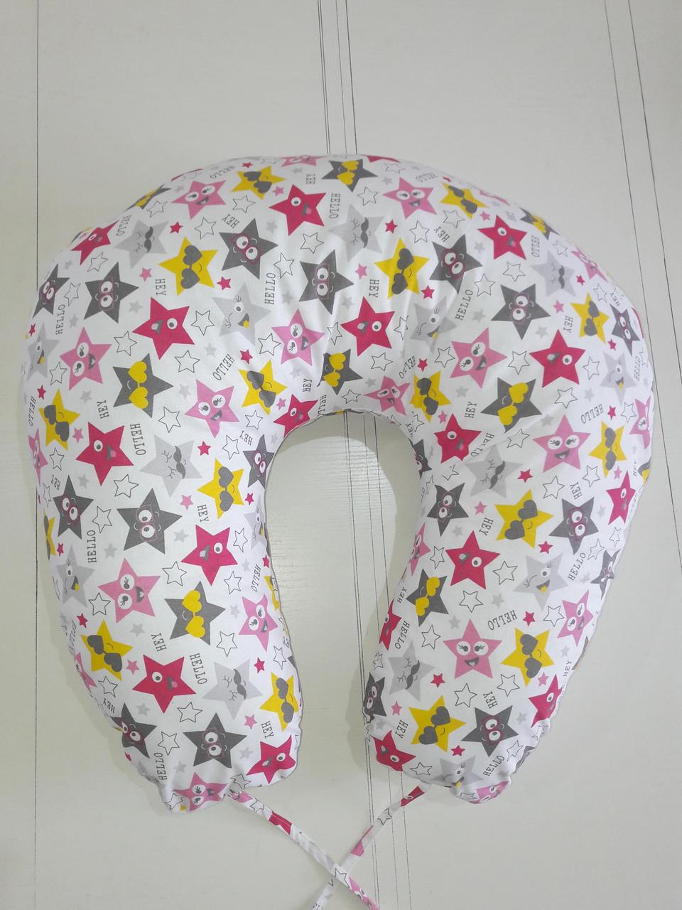 """Подушка для беременных и кормления малыша 90х90 в форме подковы """"Звезды"""""""
