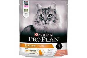 Корм ProPlan Elegant Adult Salmon Про план Елегант Едалт для кішок з лососем 0,400 гр
