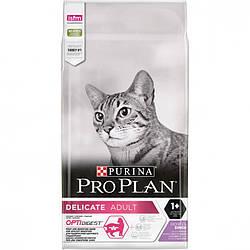 Корм ProPlan Delicate Adult Turkey Про план Делікат Едалт для кішок з індичкою 400 г