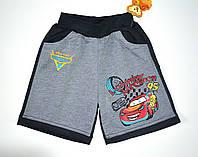 Трикотажные шорты на мальчика Рост 104-128