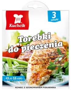 Пакеты для запекания  KUCHCIK