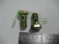 Болт топливный Д18-051 ф14 А12.01.013-02