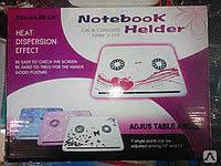 Notebook Helder Стильная охлаждающая подставка-кулер для ноутбука