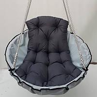 Подвесное кресло качеля E.P.U. гамак (999991)