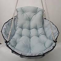 Подвесное кресло качеля E.P.U. гамак Голубой (999990)