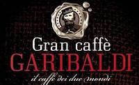 Garibaldi Intenso: новинка из премиум-сегмента кофе