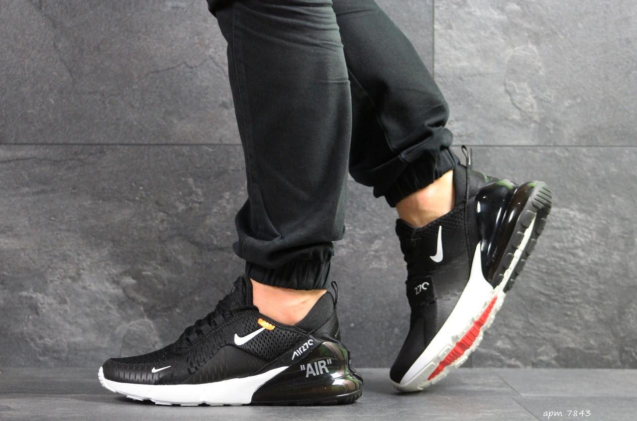 Мужские летние кроссовки Nike Air Max 270,черно-белые 42р