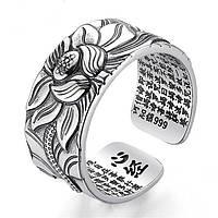 """Массивное серебряное кольцо (перстень) 7,3 грамма 925 пробы """"Flawless"""", с регулируемым размером, фото 1"""