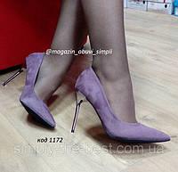 Туфлі жіночі класичні  лілові, фото 1