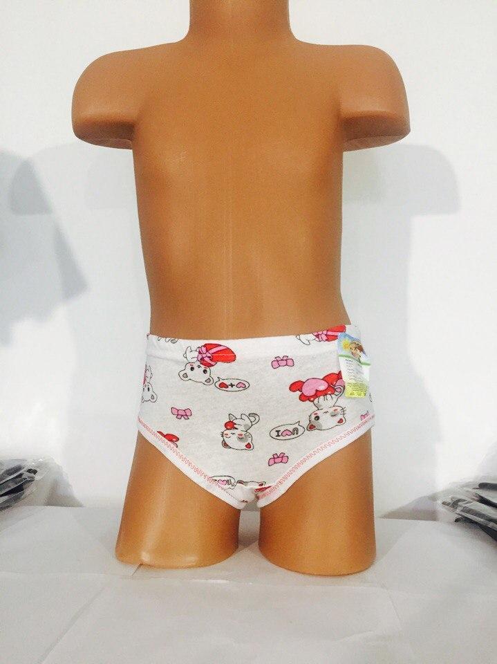 Детские трусики-плавки на девочку кулир-хлопок 100% размер 26 (1-2 года)