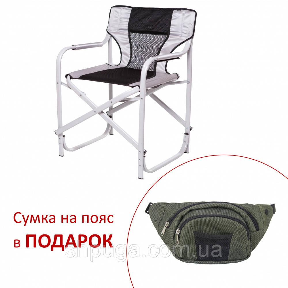 """Алюм Стул """"Режиссёрский"""" проф. труб. Серый"""