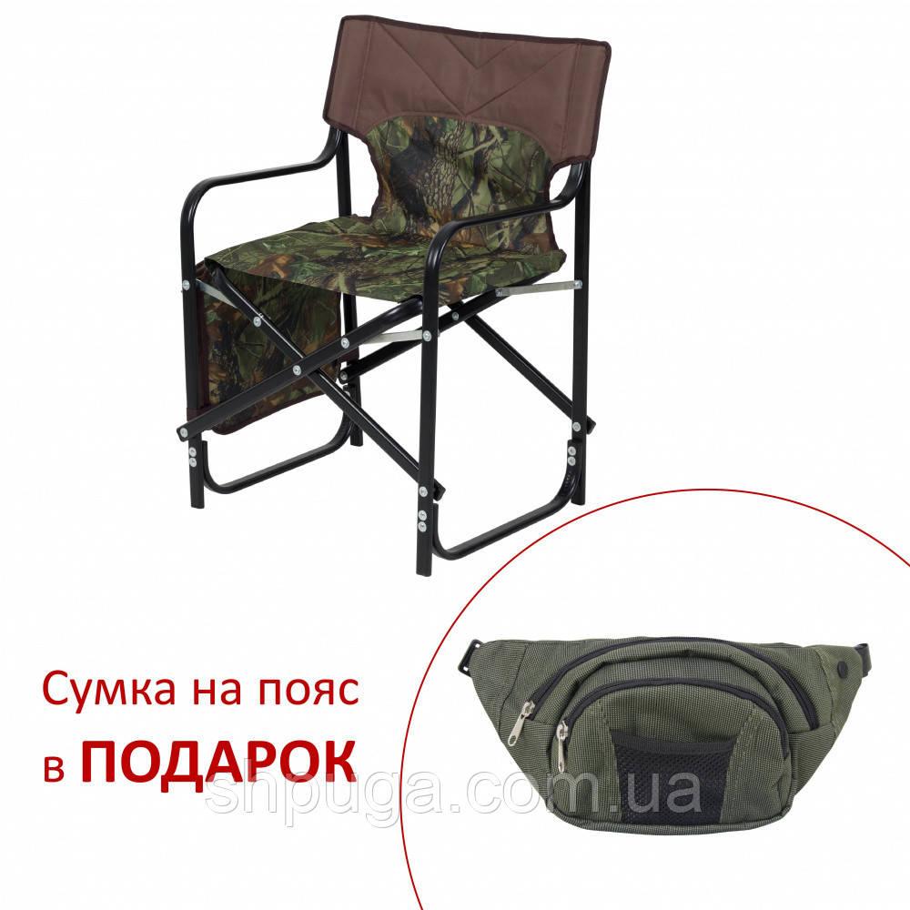 """Алюм Стул """"Режиссёрский"""" 30*15 мм (Дубок)"""